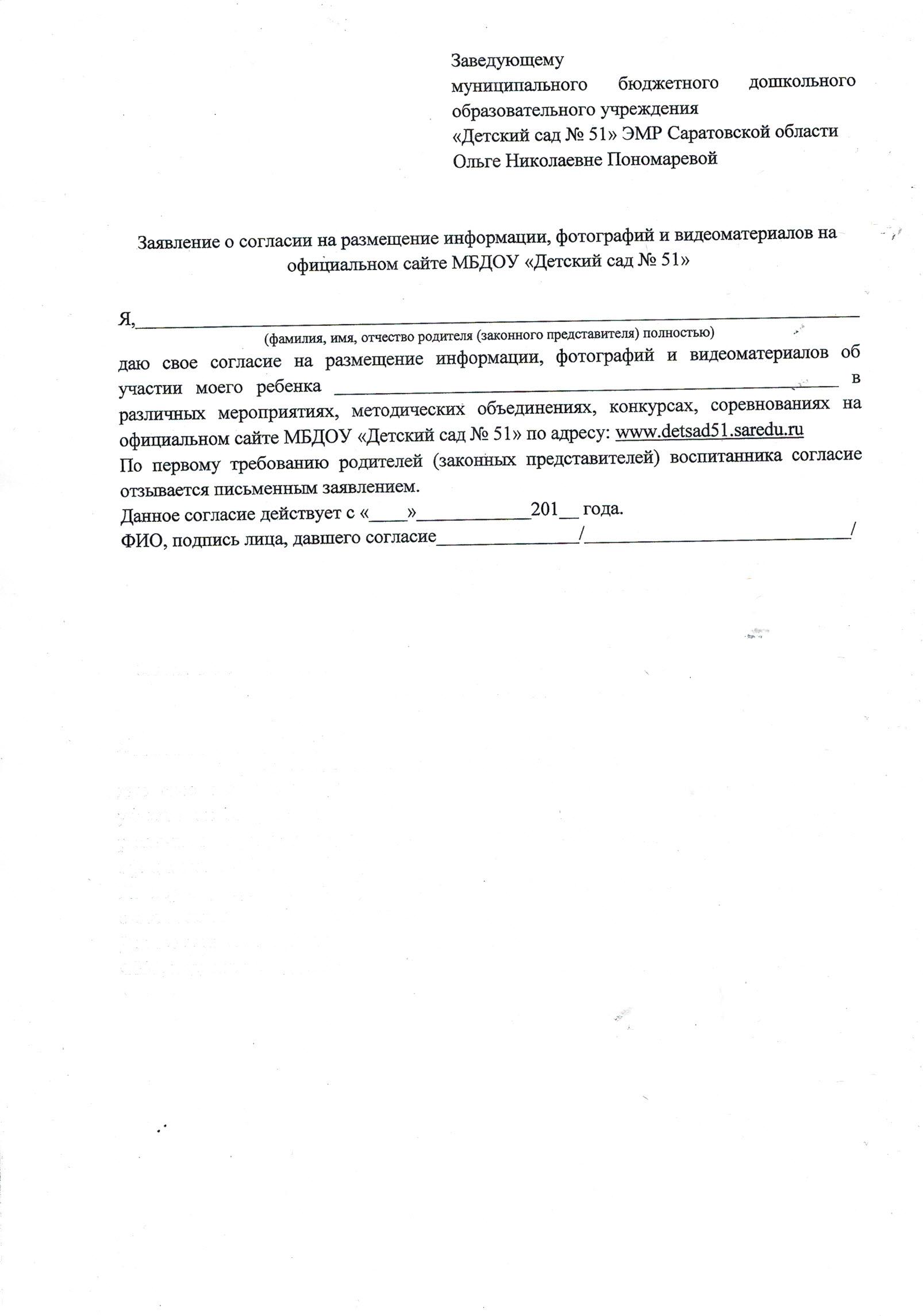 Фотографии на одоевского фото дисней